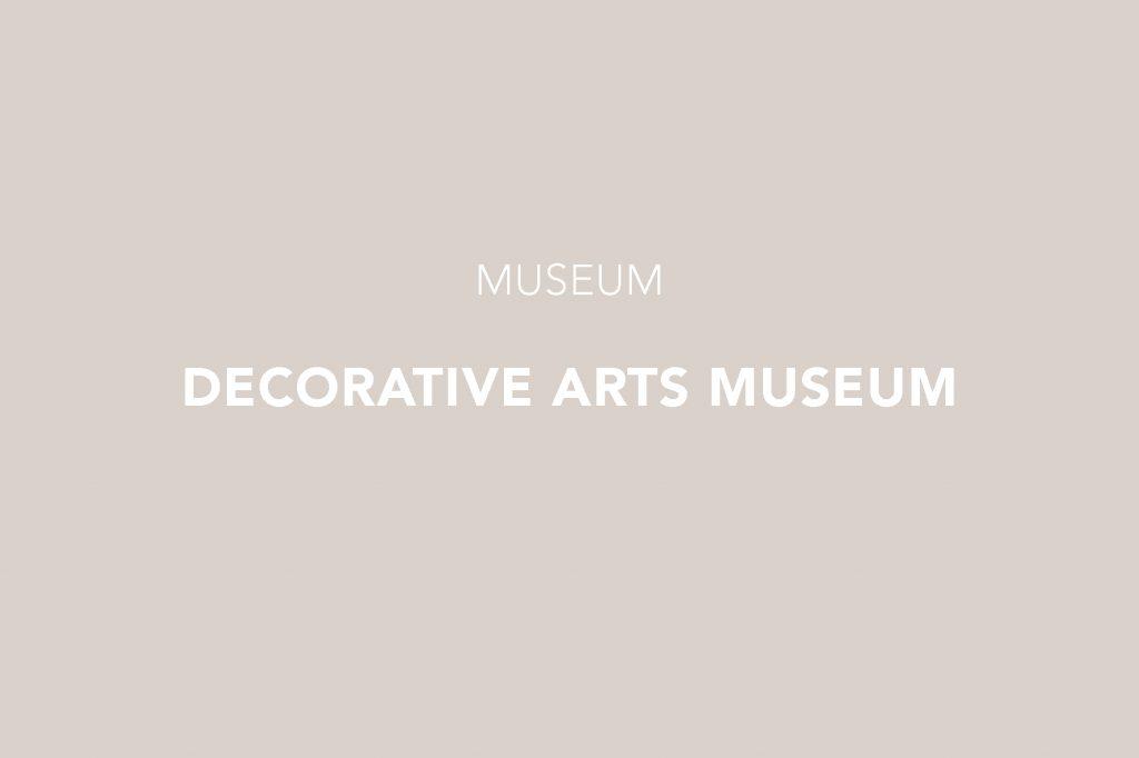 Decorative Arts Museum, Lisbon, Graça, Lisboa