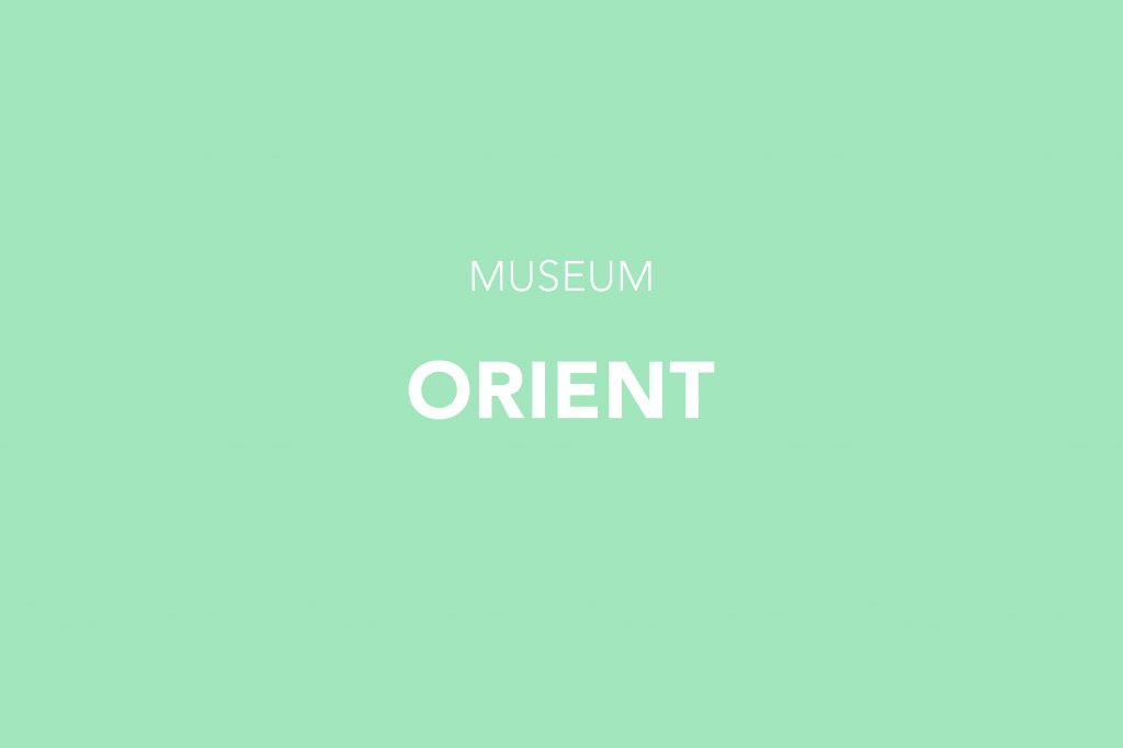 Museu do Oriente, Orient Museum, Lisbon, Santos, Lisboa